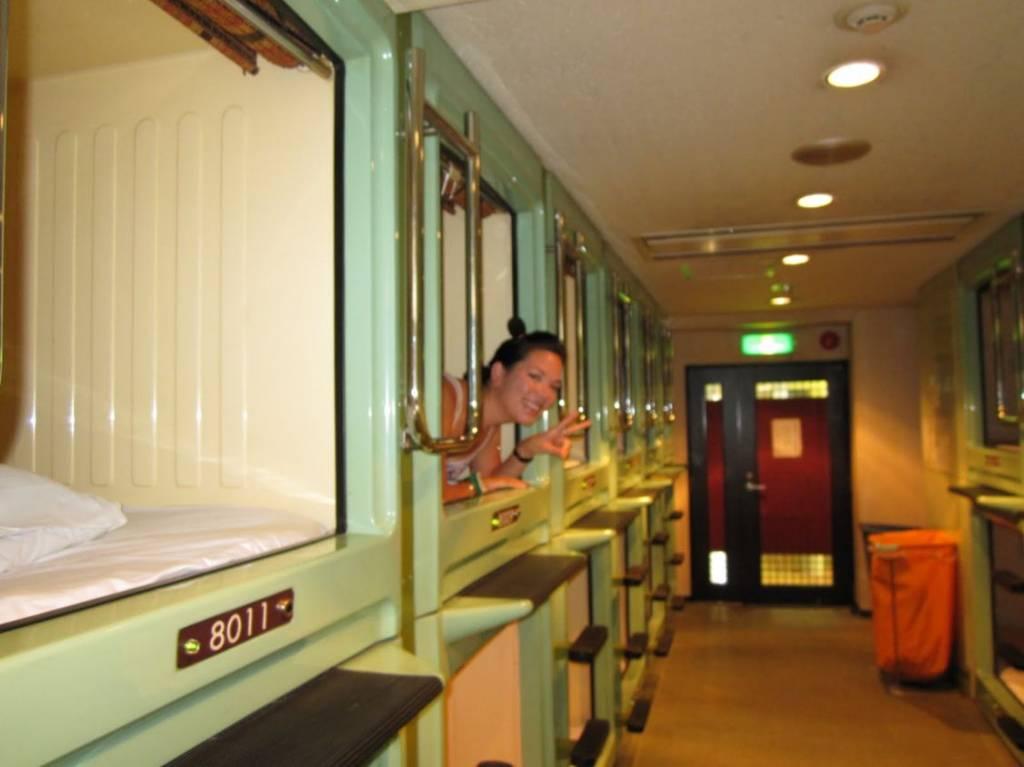 Asakusa Rooms
